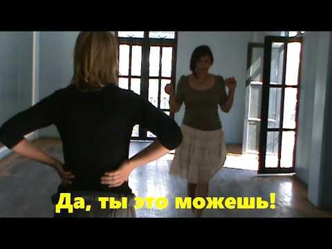 Женская техника в танго Два урока для начинающих Clases de tango para principiantes