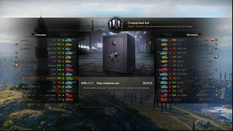 Прокачка FV4005 Stage II World of Tanks