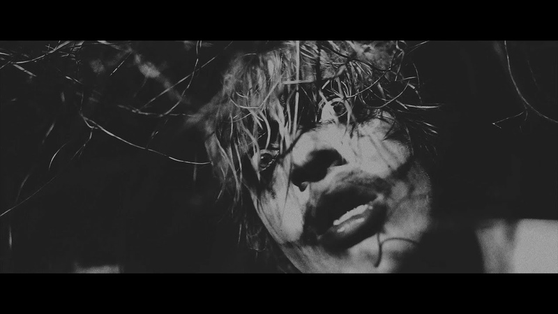 MIRE LORE MARROW LEECH OFFICIAL MUSIC VIDEO 2018 SW EXCLUSIVE