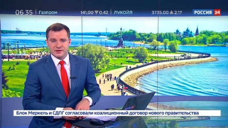 Новости на Россия 24 • Туризм может стать основной статьей дохода для бизнесменов Ярославля