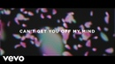 Shawn Mendes Zedd - Lost In Japan (Remix) (Lyric Video)