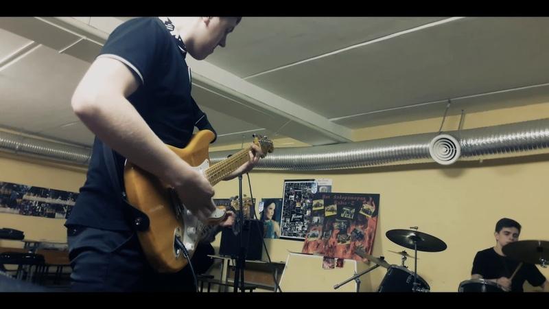Чёрный Кофе - Листья - Рок Лаборатория RadioT (cover)