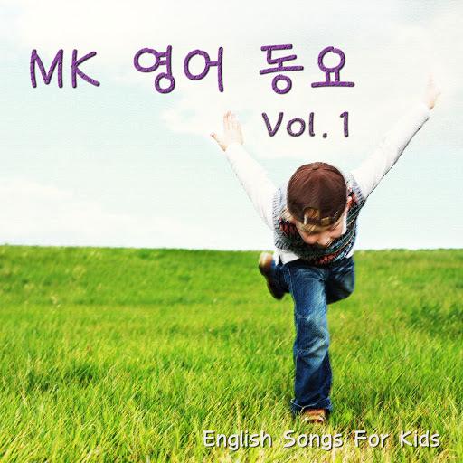 MK альбом Mk English Songs for Kids Vol.1