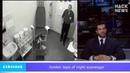 Hack News - Скрытая камера гинеколога