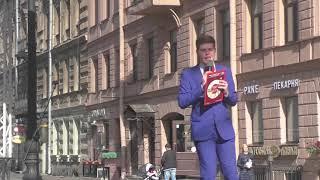 Калейдоскоп эстрады - 2018 ГАЛА-КОНЦЕРТ 16 сентября