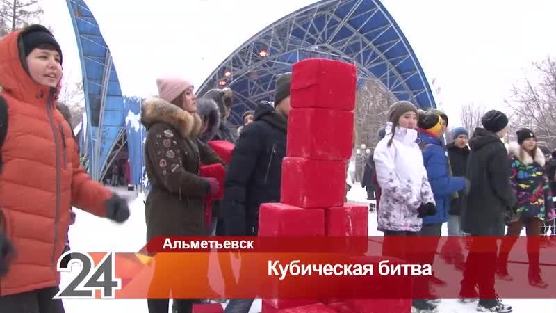 Чемпионат по мягким кубикам в Альметьевске Репортаж Альметьевск ТВ