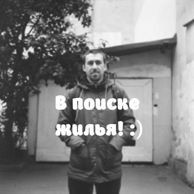 Дмитрий Зарубин