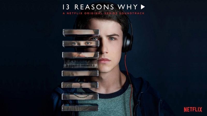 13 причин почему (EP4 / S02)