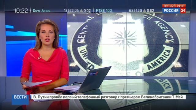 Новости на Россия 24 • Бывший замдиректора ЦРУ призвал давить на Москву, убивая русских в Сирии