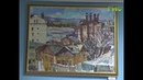 В Самаре открылась выставка картин Краски большого города