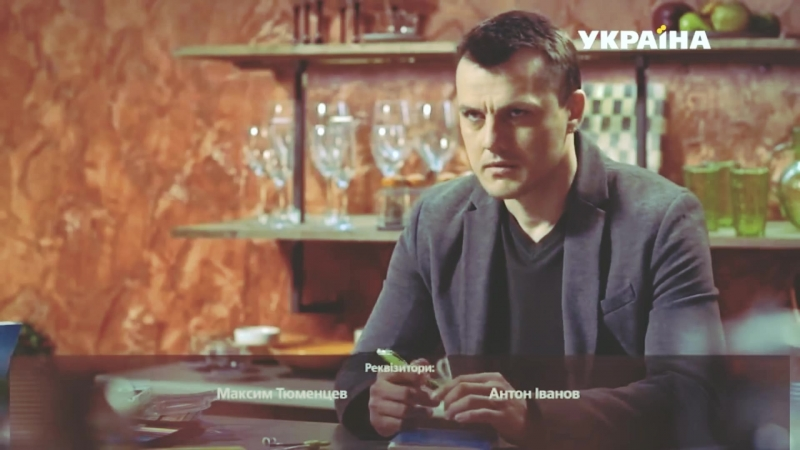 Агенты справедливости Наталья и Вадим