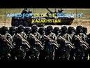 Armed Forces of the Republic of Kazakhstan Қазақстанның Қарулы күштері