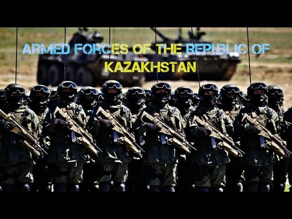 Armed Forces of the Republic of Kazakhstan Қазақстанның Қарулы күштері смотреть онлайн без регистрации