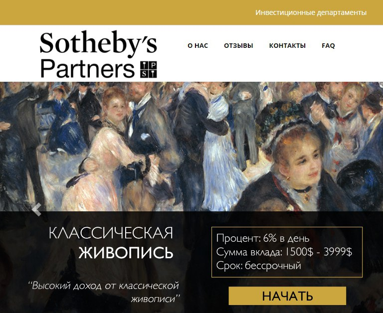 Sothebys-Partners screenshot