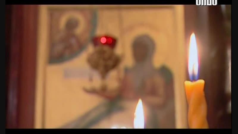 012. Русские праведники. Рязанское чудо (ТК Сретение, 2010)