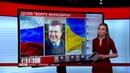 14.09.2018 Випуск новин: доля боргу Януковича