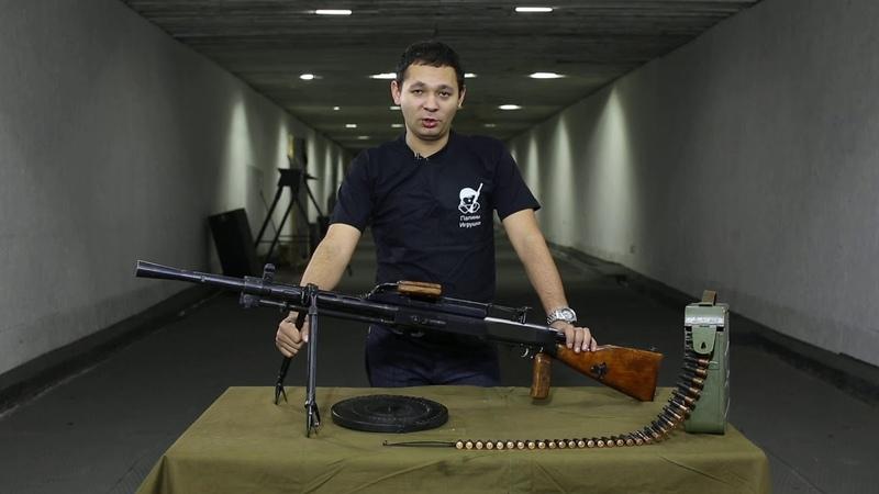 Пулемет РП-46 СХ под патрон 7.62х54 от ЗИДа. Стрельба и обзор