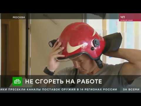 Актер Илья Соколовский в пожарной «комнате страха»