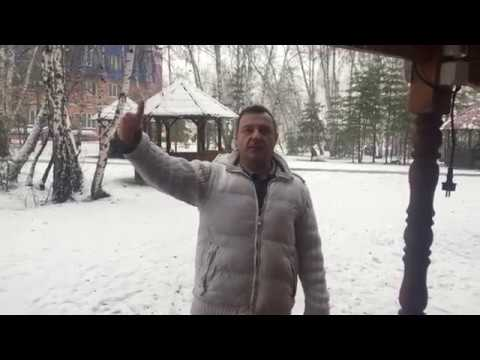Откровенный разговор с Константином Сизовым, Комплекс загородного отдыха Сказка