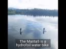 водный велосипед