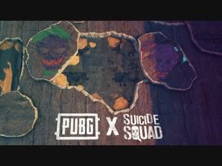 Трейлер: скины Харли и Джокер в PUBG!