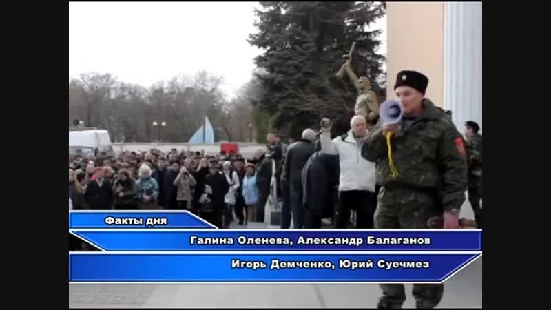 Митинг в Феодосии