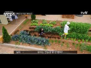 180711 Taeyong (NCT) @ Food Diary Ep.06