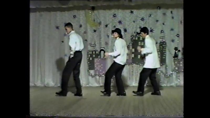 новый год 2000/2001 - стиляги (Сергей Михайлов, Кирилл Супрун, Рома, Ася)