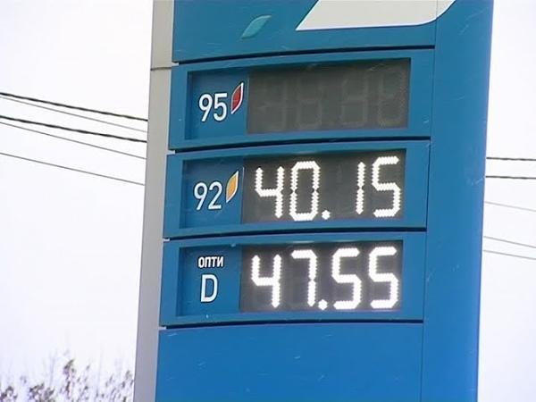 В крае начался новый виток повышения цен на дизель