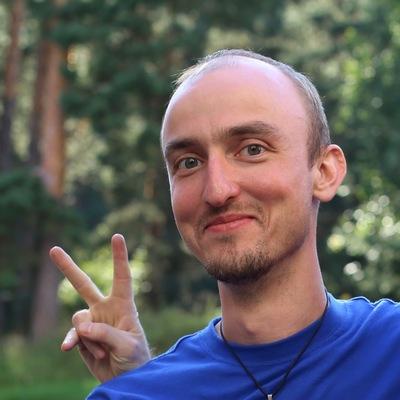 Денис Волк