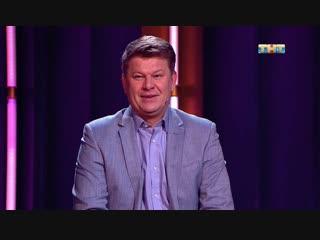 Импровизация: Дмитрий Губерниев, 4 сезон, 22 выпуск (23.10.2018)