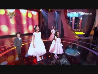 Children from 2018 dramas - Love Scenario (IKON cover) @ 2018 MBC Drama Awards 181230