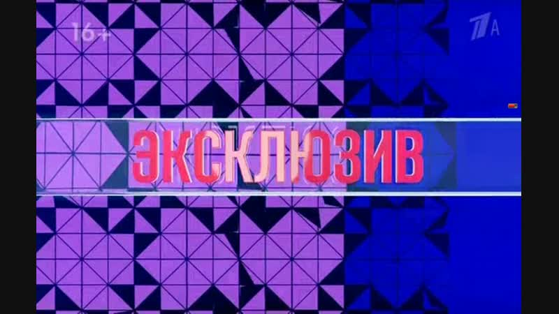 Эксклюзив | Тайная страсть Марианны Вертинской | 08.12.2018