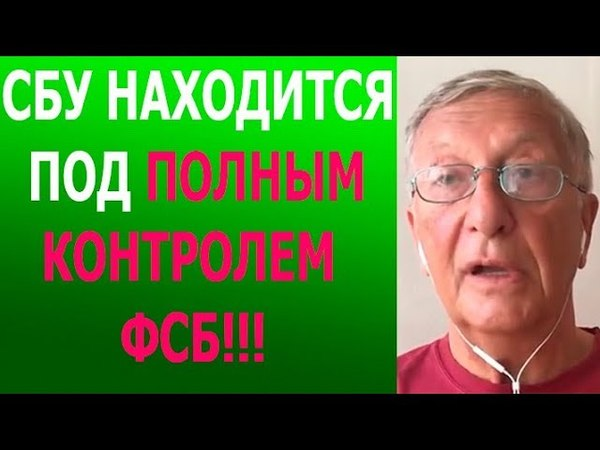 Боровой о Бабченко и спецоперации СБУ