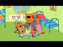 Три кота - Понять и простить - 84 серия