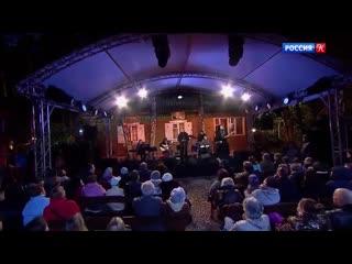 Ефим Шифрин принял участие в концерте памяти Булата Окуджавы