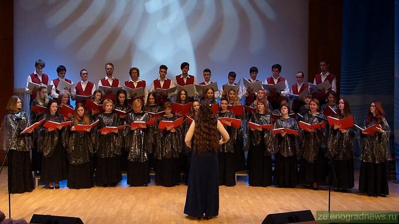 Академический хор МИЭТ - Заключительный хор из оперы Волшебная флейта (В. А. Моцарт)