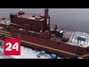 Горизонты атома. Машины Арктики: сделано для России. Специальный репортаж Натальи Литовко - Россия…