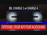 Огненные портативные колонки от JBL и Sony