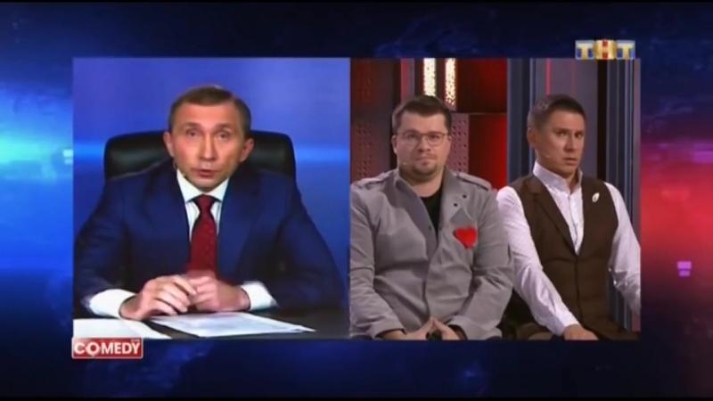 [v-s.mobi]Гарик Харламов и Тимур Батрутдинов - Прямая линия с Президентом.mp4
