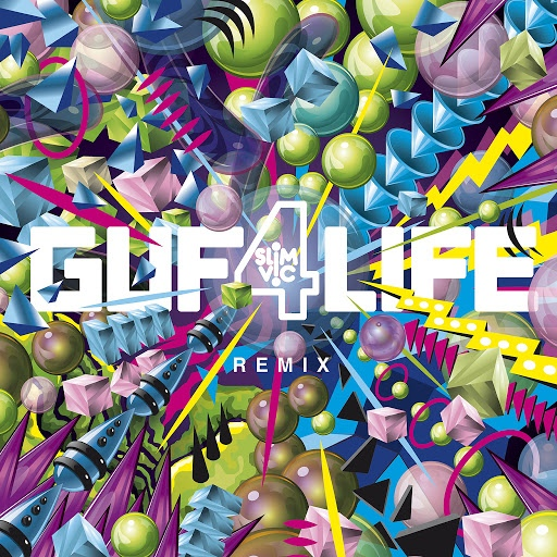 Guf альбом Guf4life - Slim Vic Remixes