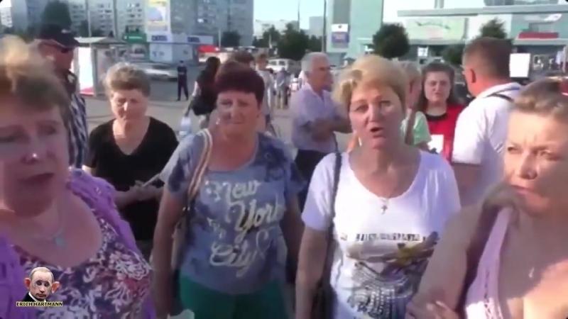 "86% Путина ""Он нам не президент. Он просто предатель народа!"""