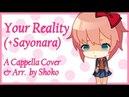 ❀Shoko Your Reality ~ Acapella Arrangement Doki Doki Literature Club Theme Song