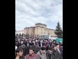 12.10.2018 г. 9-ый день мирного народного протеста в Ингушетии. Участники митинга в Ингушетии совершили пятничный намаз на главн