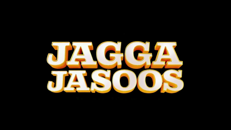 ТРЕЙЛЕР ФИЛЬМА: ДЕТЕКТИВ ДЖАГГА / JAGGA JASOOS (2017)