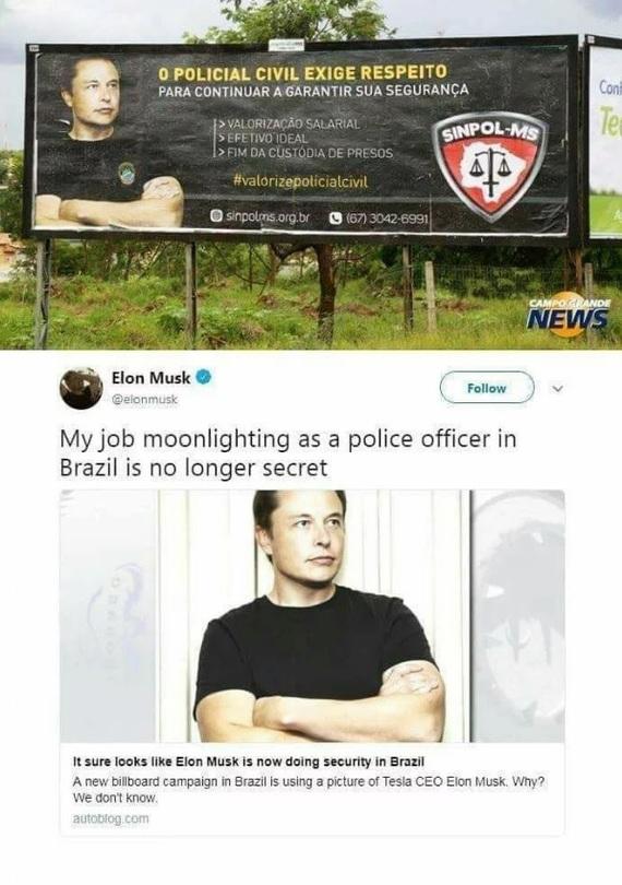 Такой себе бразильский полицейский