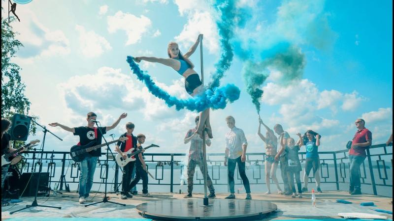 Школа Рока Среднеуральск и Дым над Исетью