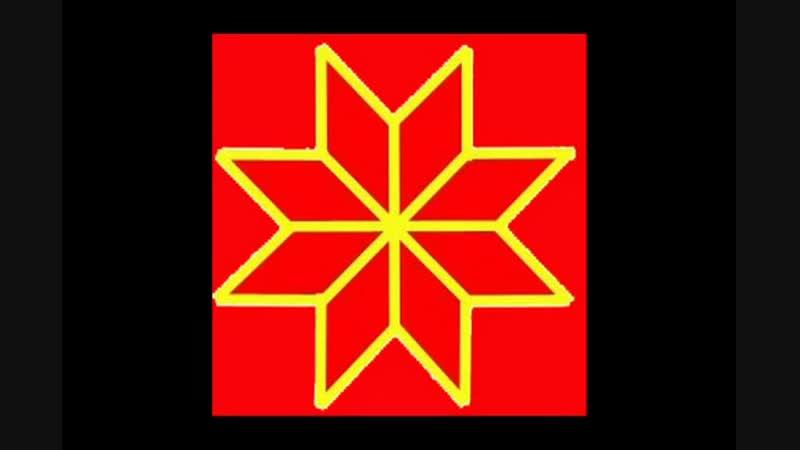 Сураварг - На Земле Северной (Воссияй, светла Рось, воссияй Родина!)