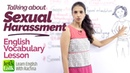 How to talk about SEXUAL HARASSMENT Learn English Vocabulary