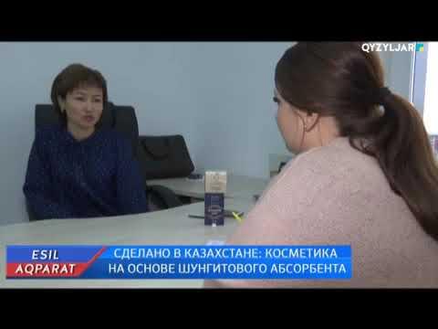 G-TIME CORPORATION 22.09.2018 г. Сделано в Казахстане, новостной репортаж о компании